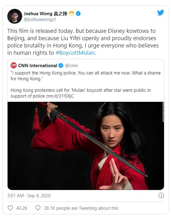 Cómo una película se convierte en una pesadilla para la imagen de Disney